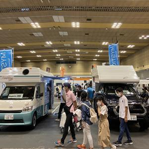 <超速報>大阪キャンピングカーフェア会場流し撮り!