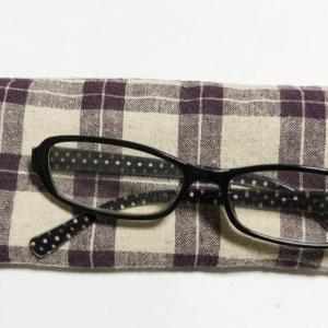 簡単布製メガネケース