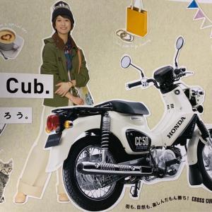 バイクの納車費用、諸経費を含めてどれくらいかかるの?