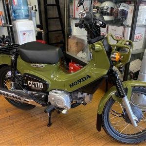 人生初のバイク クロスカブ110を納車、店員により説明(動画あり)