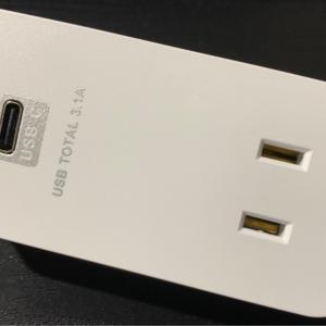 【レビュー】これ結構おすすめ!キャンプに持っていくコンパクトで多機能USBコンセントを使ってみた感想