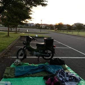 バイクで日本一周ホームレス、電波がない、公園暮らしにもう慣れた