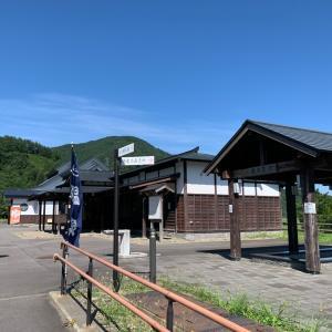 バイクで日本一周、道の駅津軽関の庄に着きました