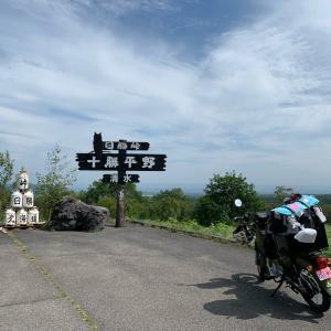 日勝峠で絶景を見ながら朝食を食べました