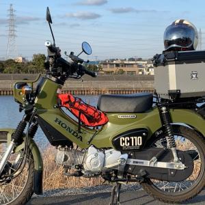 クロスカブ110 カスタムの装備紹介