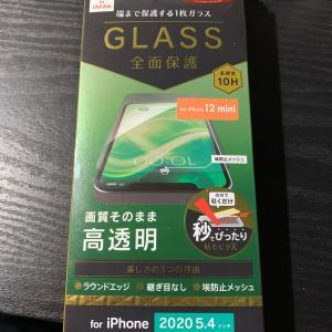貼り方ちょうかんたん! iPhone12おすすめ保護フィルムはこれだ!