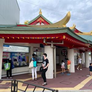 神社かと思って行ったら駅でした