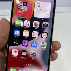 iPhone13を買ってはいけない5つの理由!