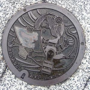 マンホール【境港市】鬼太郎
