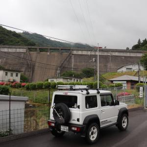 三高ダム【広島県】