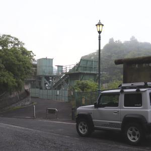 二級ダム【広島県】