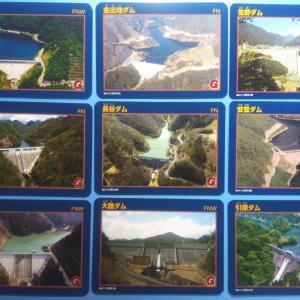 ダムカード収集再開しました。