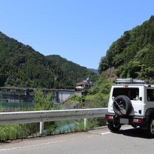 安富ダム【兵庫県】
