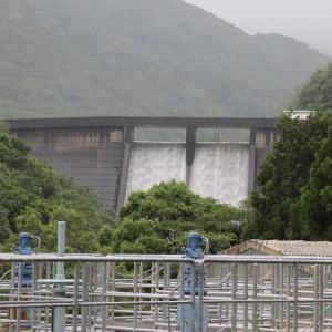 初尾川ダム【兵庫県】