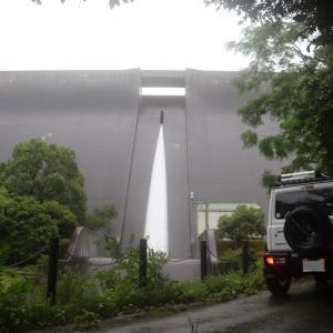 北富士ダム【兵庫県】2ダム1事業のダム