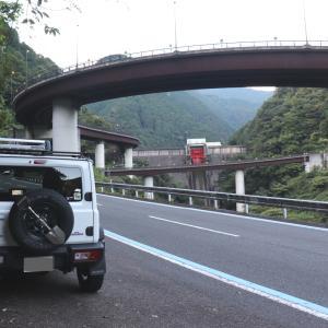 【2020年8月】車中泊で愛媛県中部~東部の堰堤ダム巡り