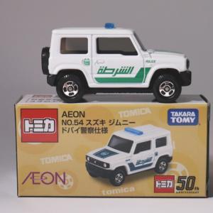 【トミカ①】AEON No.54 スズキ ジムニー ドバイ警察仕様