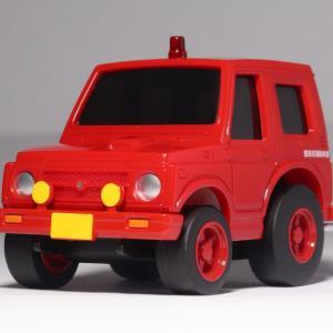 これまたミニカーに多い消防関係の車