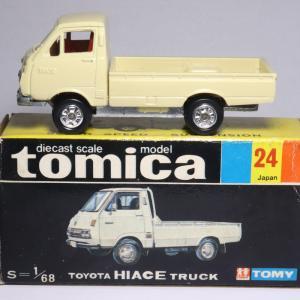 小型トラック「ハイエーストラック」