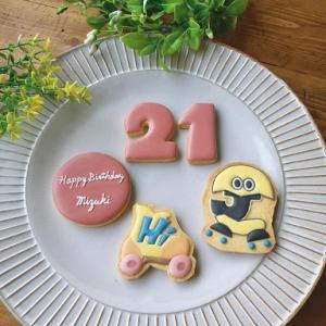 可愛いクッキーたちが勢揃い♪