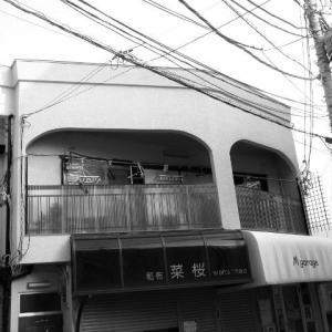 【東京都】葛飾区亀有「亀有楽天地」201409