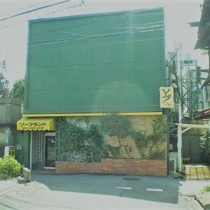【千葉県】船橋市「船橋新地」201209