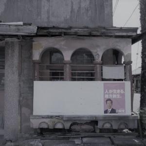 【栃木県】宇都宮市「江野町花街」「中河原カフェー街」「新地遊廓」201505
