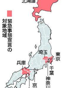 愛知県が緊急事態宣言から解除されました  コロナ・ウィルス