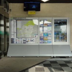 尾張旭市市役所の総合インフォメーションボードに事務所情報掲載