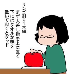 リンゴは潰せないが・・・~指1本編~