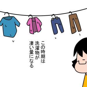 冬の洗濯物の愚痴