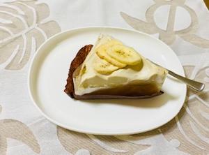 スタバのバナナのアーモンドミルクケーキ♪
