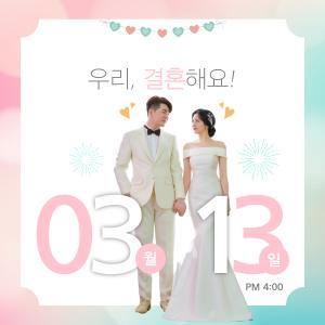 やっとできます結婚式!!!!
