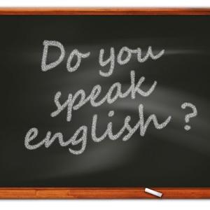 英語の学び直し