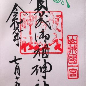 御朱印 賀茂御祖神社(かもみおやじんじゃ)/下鴨神社(しもがもじんじゃ)