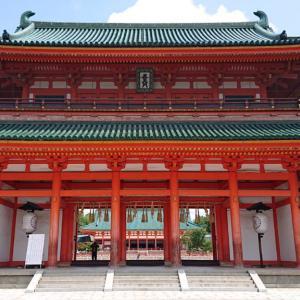 64. 平安神宮(へいあんじんぐう) 〜京都府京都市〜