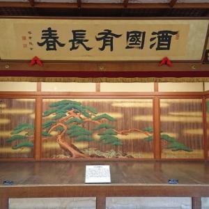 賓日館(ひんじつかん) 〜三重県伊勢市〜