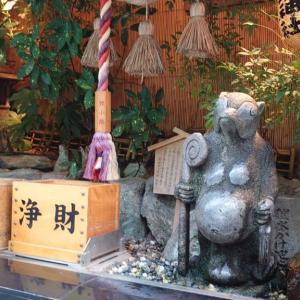 本陣狸大明神社(ほんじんたぬきだいみょうじんじゃ) 〜北海道札幌市〜