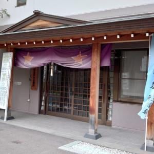 83. 札幌祖霊神社(さっぽろそれいじんじゃ) 〜北海道札幌市〜