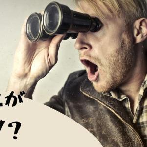 【6000円の教材が無料で!?】リスニング教材を無料で手に入れて勉強しよう!