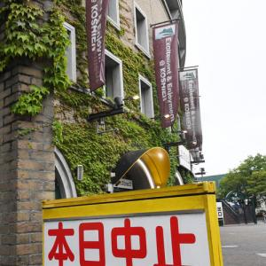 阪神中日戦中止