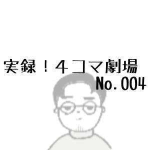 No.004