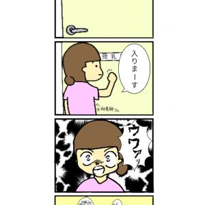 No.006