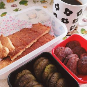 【粉ミルク消費】トースターでサクホロクッキー【簡単】