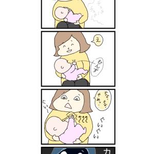 【漫画】乳狩【009】