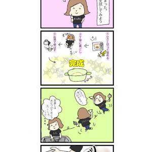 【漫画】バグったママ【010】