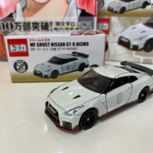 MF ゴースト 日産 GT-R NISMO・・・第314回今日のトミカ