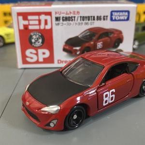 ドリームトミカSP MFゴースト/トヨタ 86 GT・・・第317回今日のトミカ