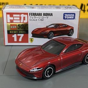 No.17 フェラーリ ローマ・・・第322回今日のトミカ