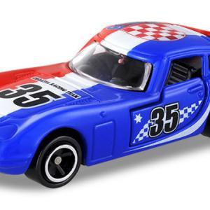 【新製品情報】アピタ ピアゴオリジナル<世界の国旗トミカ>トヨタ 2000GT クロアチア国旗タイプ